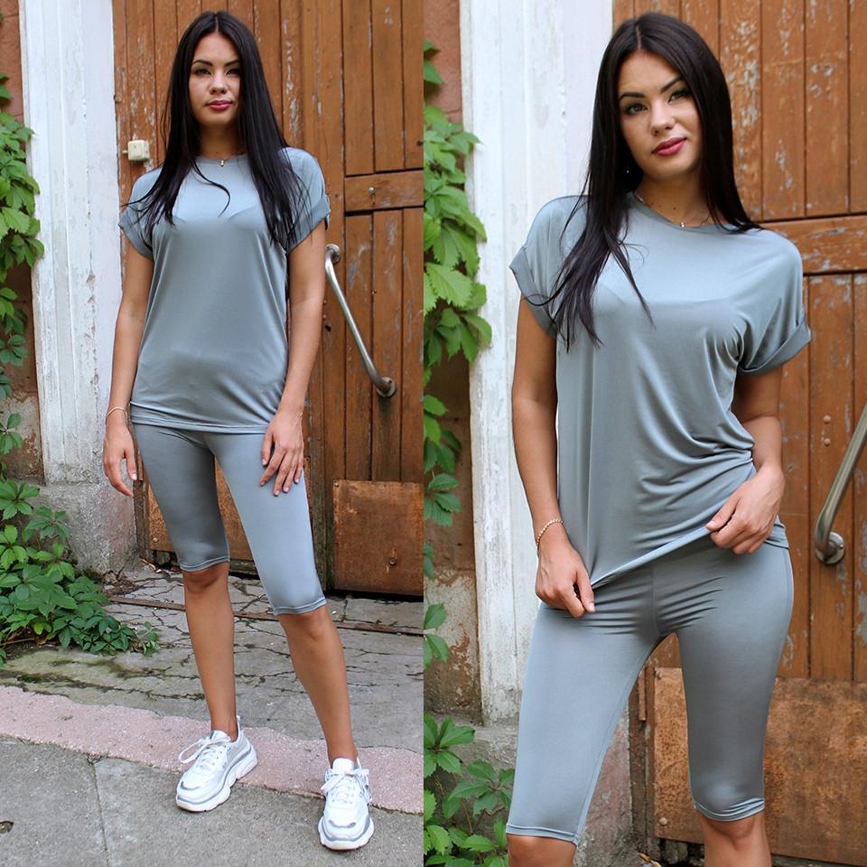 Женский повседневный костюм Велосипедки и футболка с подворотами