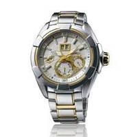 Мужские часы Seiko SNP100P1  Velatura Kinetic Perpetual