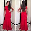 Макси платье  с открытой спиной (разные цвета)