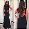 Макси платье  с открытой спиной (разные цвета), фото 2