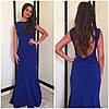 Макси платье  с открытой спиной (разные цвета), фото 4