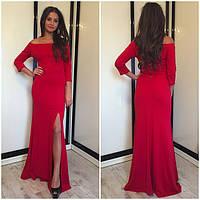 Платье с открытыми плечами и длинным разрезом (разные цвета)
