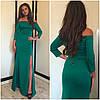 Платье с открытыми плечами и длинным разрезом (разные цвета), фото 2
