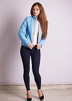 Модная молодежная  куртка стеганная в голубом цвете
