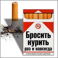 Бросаем курить комфортно с помощью электронных сигарет