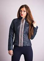 Красивая женская куртка стеганная короткая в темно-синем цвете