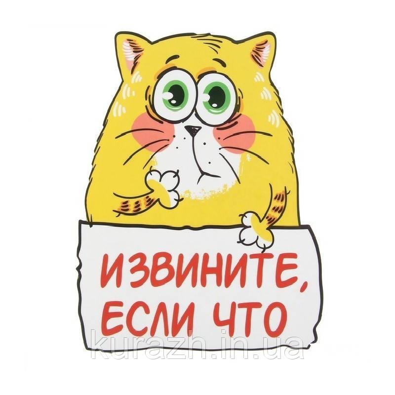 Заказы сделаные с 03.08.2020 до 12.08.2020, будут обработаны позже.