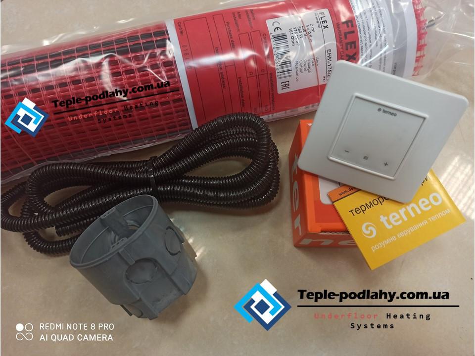 Тонкий мат для обогрева пола в доме FLEX EHM - 175 / 16м / 8 м2 / 1400 Вт комплект с сенсорным Terneo S