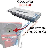 Форсунка комплектная (сопло) для твердотопливного котла ATMOS DC0120, фото 1