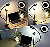 Держатель для телефона с LED кольцом на прищепке Professional Live Stream, фото 5