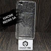 Силиконовый чехол для Xiaomi Redmi 5a Прозрачный, фото 1