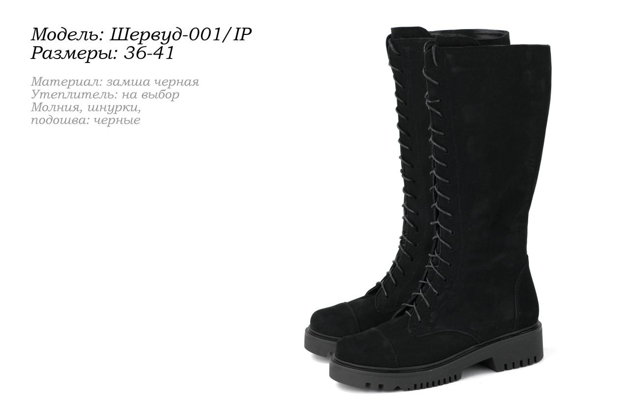Жіноча зимове взуття. ОПТ. Україна.
