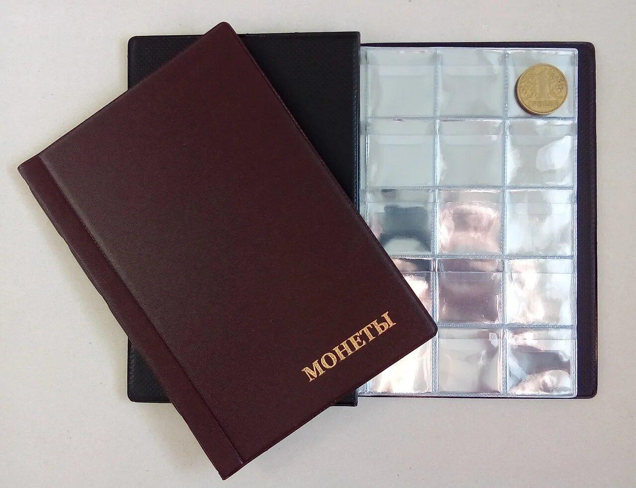 Альбом для монет (Польша), 240 ячеек, НОВИНКА