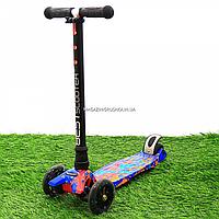 Самокат трехколесный MAXI Best Scooter пластмассовый, 4 колеса PU, СВЕТ d=12см (779-1338), фото 1