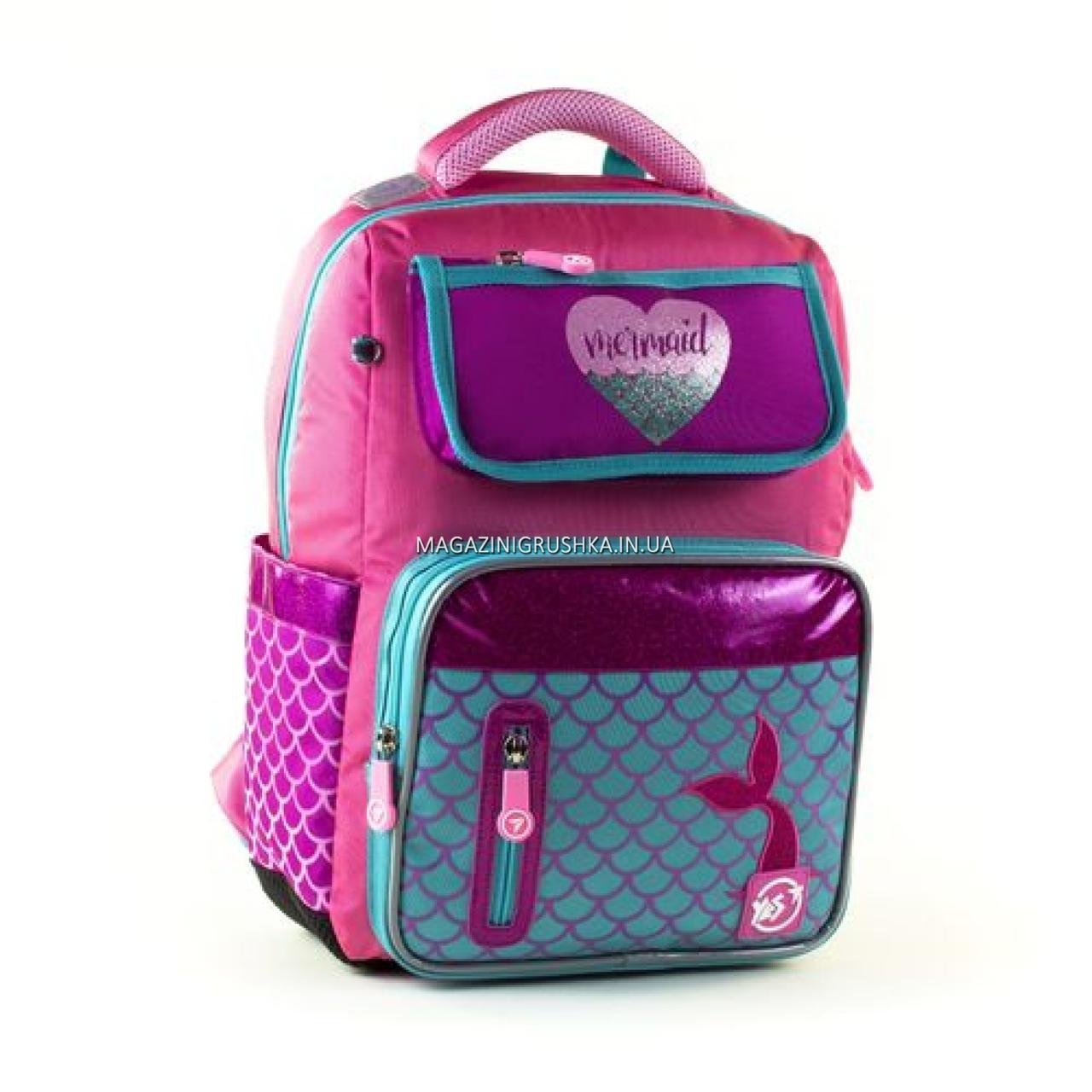 Рюкзак школьный YES S-32 Mermaid розовый (558168)
