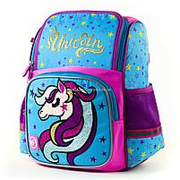 Рюкзак школьный YES S-35 Unicorn голубой (558147), фото 3