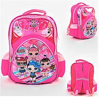 Школьный ортопедический рюкзак для девочки розовый , ранец портфель детский с куклой Лол