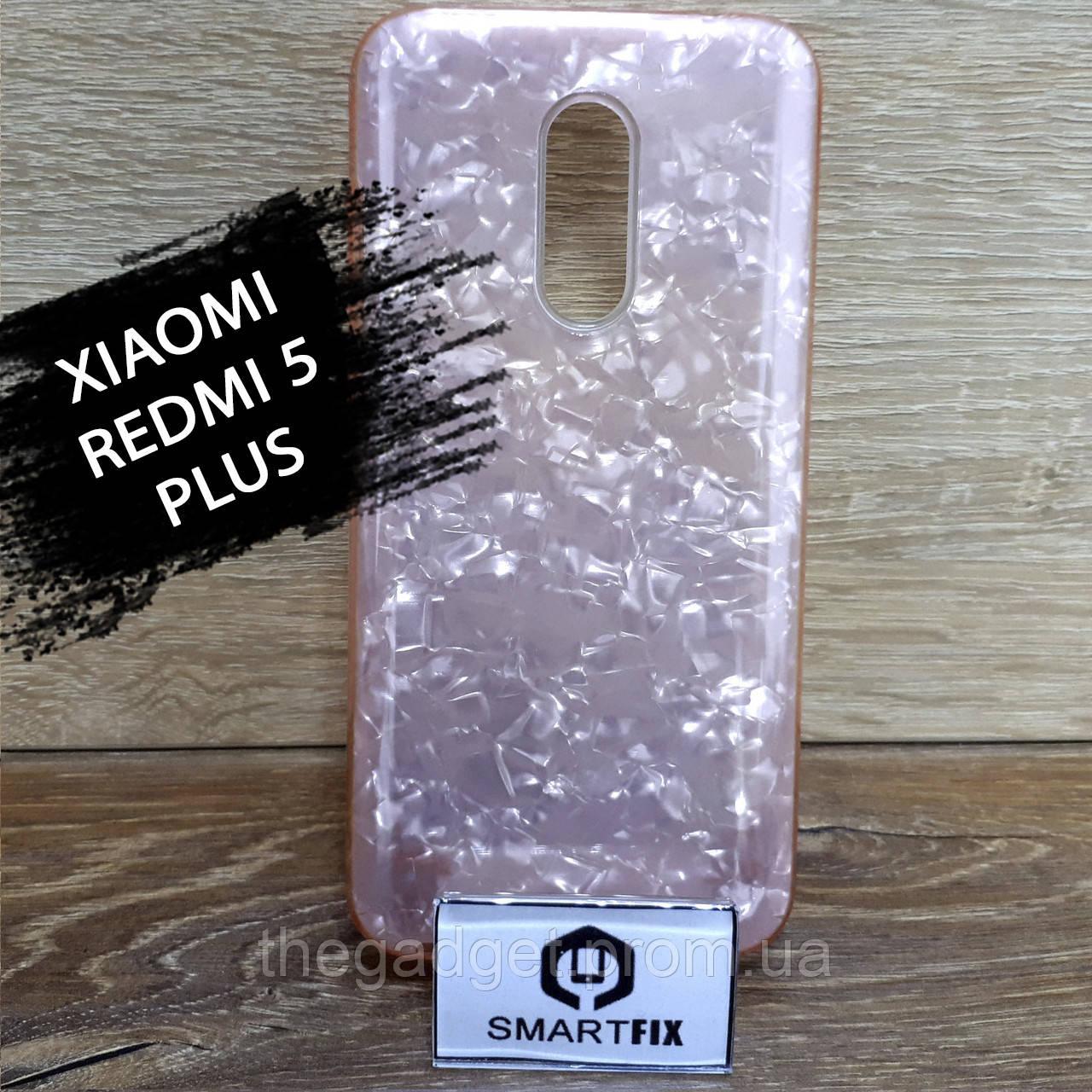 Блестящий чехол для Xiaomi Redmi 5 Plus