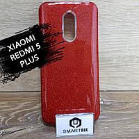 Блестящий чехол для Xiaomi Redmi 5 Plus, фото 1
