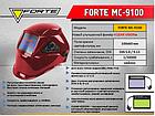 Сварочная маска Форте MC-9100 (хамелеон) (Clear Vision), фото 4