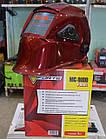 Сварочная маска Форте MC-9100 (хамелеон) (Clear Vision), фото 2