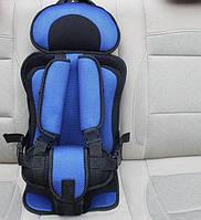 Детское автокресло бескаркасное 9-36 кг. Кресло автомобильное до 12 лет портативное (синее) | Бустер PR3