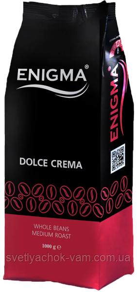 Кофе в зернах Enigma™ Dolce Crema 70 % арабики / 30 % робусты, упаковка 1000 г