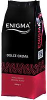 Кофе в зернах Enigma™ Dolce Crema 70 % арабики / 30 % робусты, упаковка 1000 г, фото 1