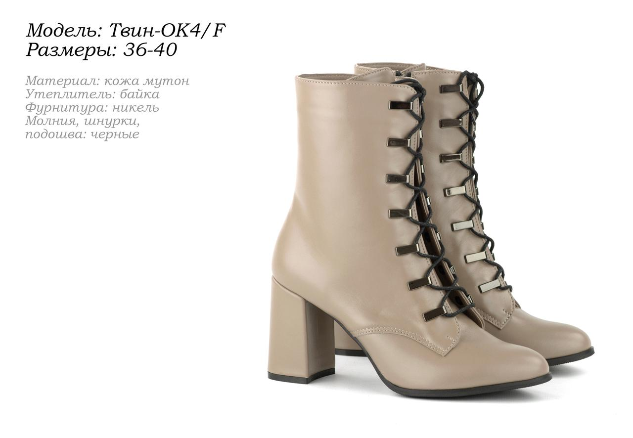 Жіночі черевики зі шнурівкою