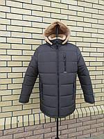 Зимняя куртка мужская удлиненная с капюшоном на овчине