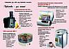 инструкция по эксплуатации вафельницы ves electric SK A7