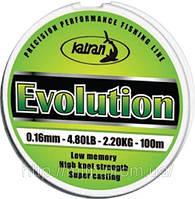 Леска  Evolution 0,16 мм