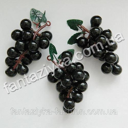 Искусственный виноград маленький круглый 6см, черный