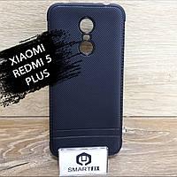 Каробоновый чехол для Xiaomi Redmi 5 Plus, фото 1