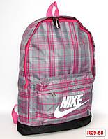 Рюкзак спортивный Найк женский, фото 1