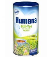 Чай для повышения лактации хумана humana