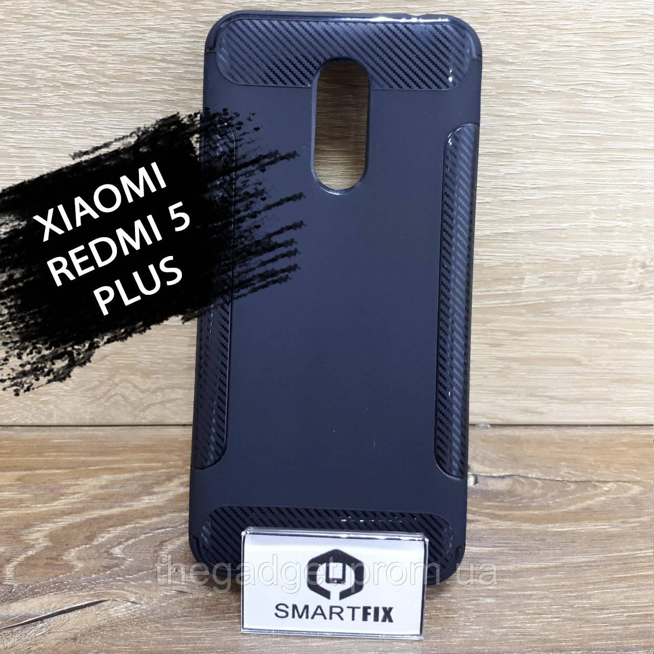 Протиударний чохол для Xiaomi Redmi 5 Plus Ultimate