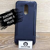 Протиударний чохол для Xiaomi Redmi 5 Plus Ultimate, фото 1