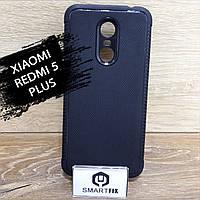 Протиударний чохол для Xiaomi Redmi 5 Plus Strong, фото 1