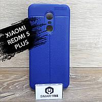 Силиконовый чехол для Xiaomi Redmi 5 Plus, фото 1
