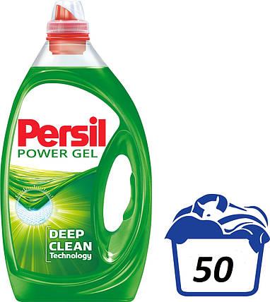 Гель для стирки Persil Universal для всех типов ткани 2.5 л 50 стирок, фото 2