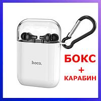 Вакуумные наушники в Hoco M74  от Xiaomi \ с микрофоном \ вакуумні навушники