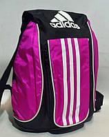 Рюкзак спортивный Адидас розовый, фото 1