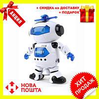 Танцующий светящийся робот Dancing Robot , детская игрушка музыкальный робот, Новинка