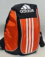 Рюкзачек спортивный Адидас оранж, фото 1