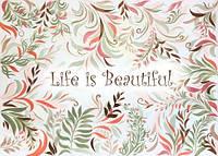 """Листівка """"Життя прекрасне"""""""