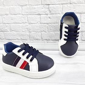 Кросівки для хлопчика  р.20-25