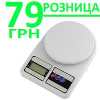 Кухонные весы электронные до 10 кг кухонні ваги електронні