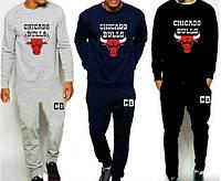 Спортивный костюм мужской серый/черный/темно-синий Chicago Bulls Чикаго Буллс