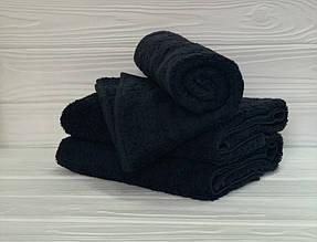 Кухонний рушник махровий в асортименті 40х70см (чорне)